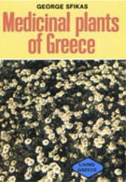 medicinal-herbs-of-greece